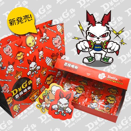Doga香酥脆椒【新品上市】香酥脆椒禮盒(墨西哥椒口味/植物五辛素),內有六小包香酥脆椒。