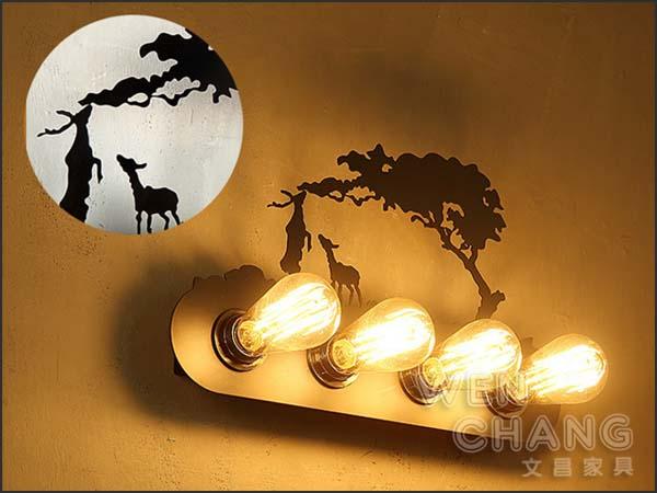 商品名称:loft 复古工业风 乡村风 动物剪影四头壁灯 化妆台灯 廊道灯