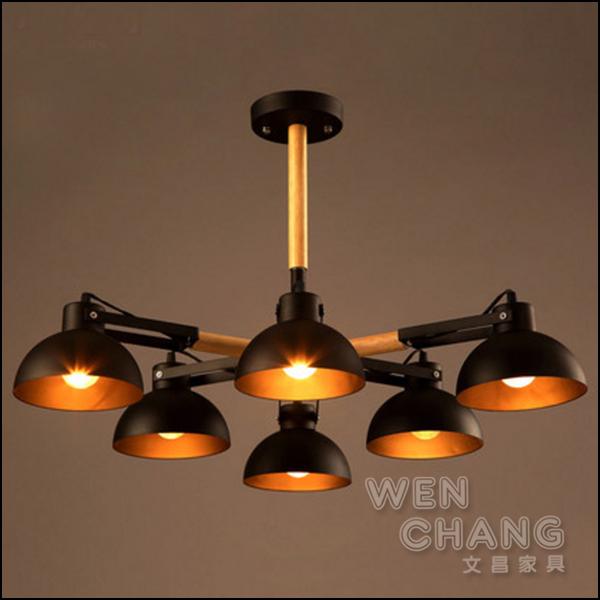 LOFT 工業風 復古 木頭+金屬混搭 達克6燈吸頂燈 六燈頭 固定款 LCE-004-6 *文昌家具* *特價*