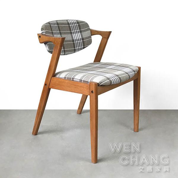 *文昌家具*丹麥設計師Kai Kristiansen-Flap Back Dining Chair(Z-Chair)白橡木 反拍椅 餐椅 書房椅 CH032