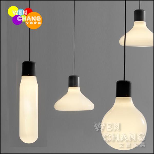 *文昌家具*北歐 日系風格 魔法瓶吊燈 FORM LAMP 3種造型可選  LC-047-W *特價*
