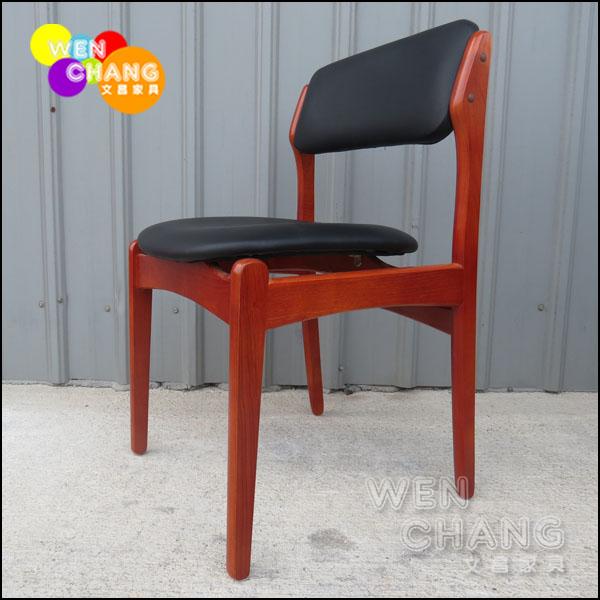 北歐 丹麥風格 Erik Buch #49 dining chair 艾瑞克巴赫設計 49號餐椅 CH044 爆倉出清價 CH044*文昌家具*