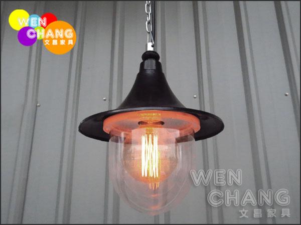 铁艺工业 古典 欧式风格 喇叭吊灯 餐桌 吧台灯 lc-022 *文昌家具*