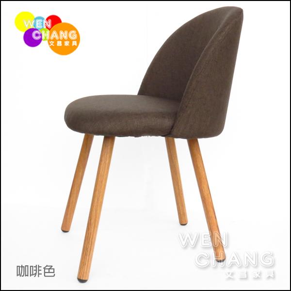 北欧 日式 风格 餐椅 青森餐椅 特殊铁管脚仿木纹材质 ch052 *文昌