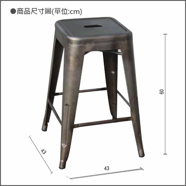 *文昌家具*(!!)法國工業風格鐵椅 Tolix H Stool 特別高度67有背鐵凳 可堆疊 複刻版《特價》ST002