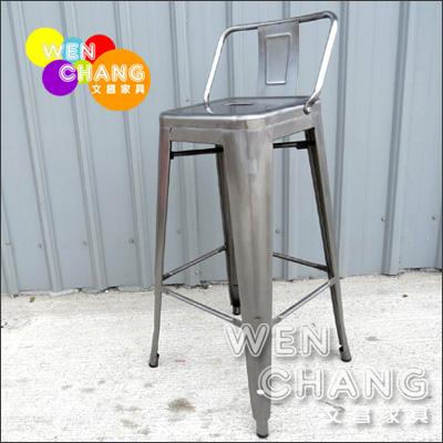 *文昌家具*法國工業風格鐵椅 Tolix H Stool 短背 吧檯椅 鐵本色透明拉絲 做舊處理 複刻版《特價》