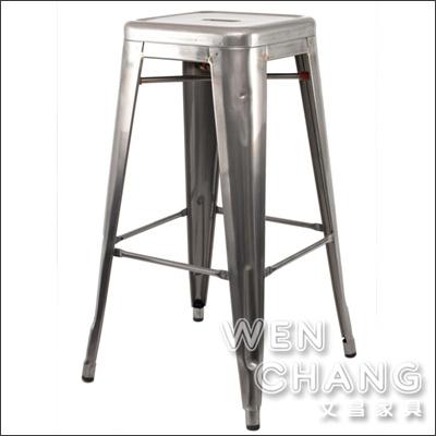 *文昌家具*法國工業風格鐵椅 Tolix H Stool 吧台椅 75cm 可堆疊 鐵本色透明拉絲 做舊處理 複刻版《特價》