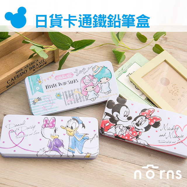 NORNS 【日貨鐵鉛筆盒】正版授權 迪士尼 米老鼠 唐老鴨 Kikilala 鐵盒 筆袋 文具