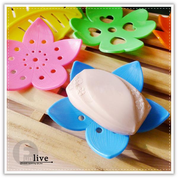 【aife life】花草造型皂盤-多款/瀝水皂盤/滴水皂盤/肥皂盒/瀝水皂盒/肥皂架/廚房衛浴用品/菜瓜布架