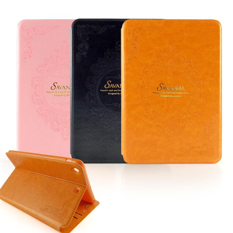Savanna AppleiPad mini2/mini3 Retina古典系列雕花薄型可立式側開皮套
