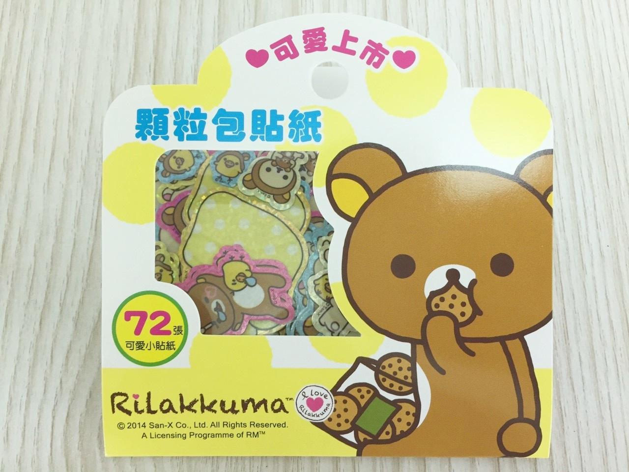 【真愛日本】15120100017拉拉熊顆粒貼紙-love    SAN-X 懶熊 奶妹 奶熊 拉拉熊  貼紙  文具用品