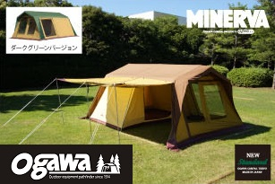 MINERVA Ogawa帳篷 小川帳篷 日本製 Made in Japan New Standard