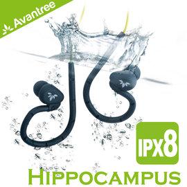 【風雅小舖】【Avantree Hippocampus 防水後掛式運動耳機】可下水使用 符合人體工學 游泳/浮潛/衝浪/路跑等運動適用