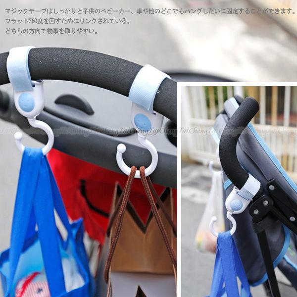 掛勾|可愛笑臉多功能嬰兒車魔術掛鉤兩入組|日本牧野 置物收納 MAKINO