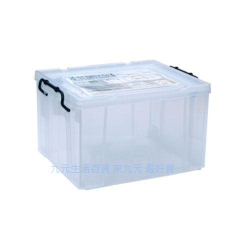 【九元生活百貨】聯府 CK-16 耐久16型整理箱(附輪) 置物櫃 收納櫃 CK16