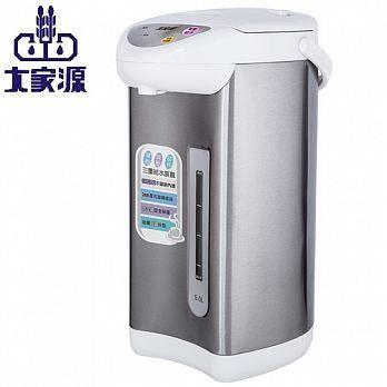 免運費 大家源 5公升電動熱水瓶 TCY-2225