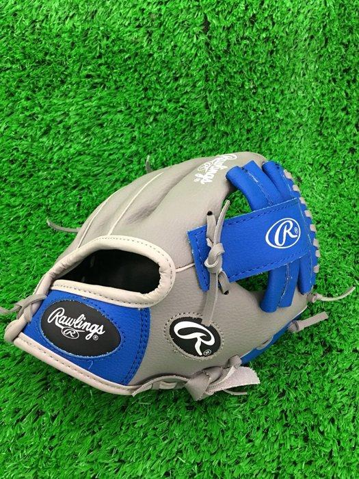 〈棒球世界〉全新Rawlings 國小用手套 特價 9.5吋 藍灰配色