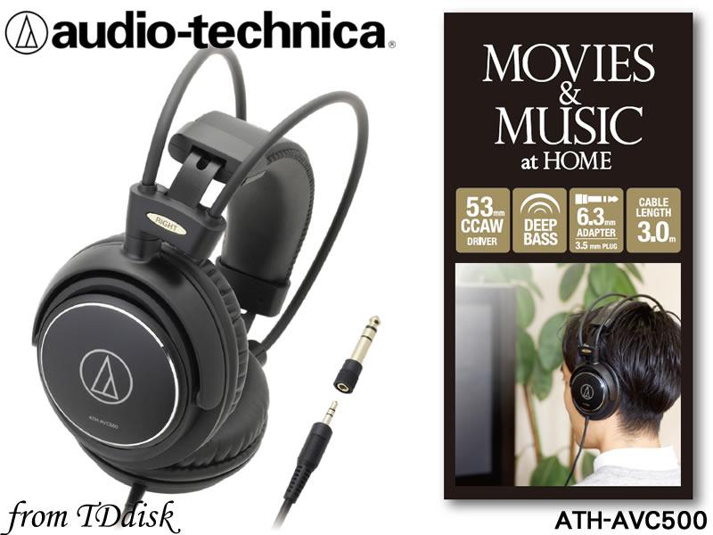 志達電子 ATH-AVC500 Audio-technica 日本鐵三角 密閉式耳罩式耳機 (台灣鐵三角公司貨) ATH-T500 後續機種