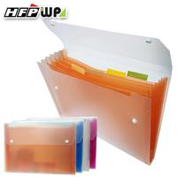 HFPWP 6層透明彩邊風琴夾 環保材質 68折 DC006 / 個