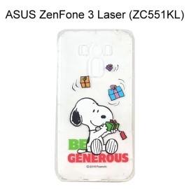 SNOOPY空壓氣墊軟殼 [慷慨] ASUS ZenFone 3 Laser (ZC551KL) 史努比【正版授權】