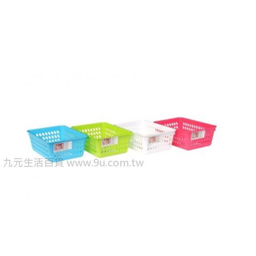 【九元生活百貨】聯府 P6-0011 1號晶好平籃 置物 收納 P60011