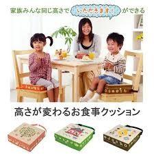 日本省空間學習成長用餐椅餐桌椅書桌椅102179海渡