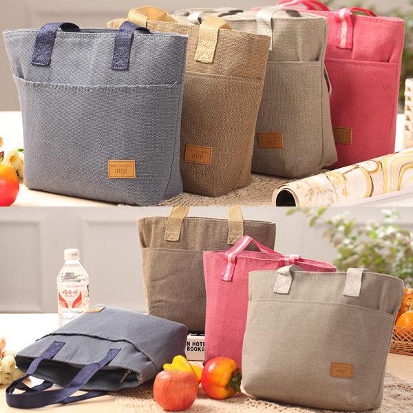 小方包棉麻素面保溫手提包(灰、紅、藍、咖)-JC Collection