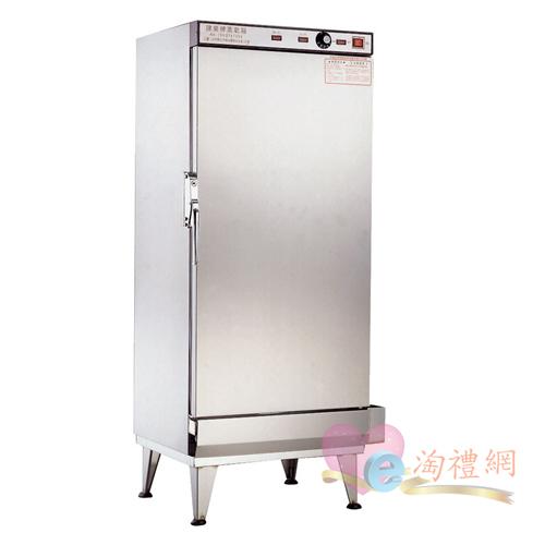 淘禮網   高級省電蒸飯箱/蒸氣箱--毛巾30打/便當100個