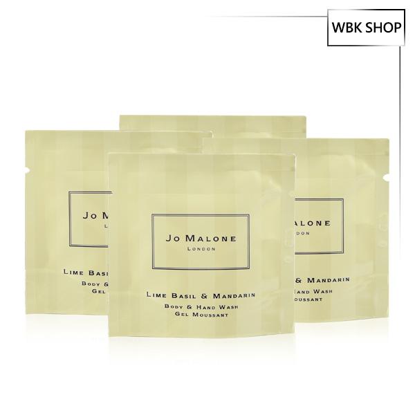 Jo Malone 沐浴滋潤旅行包 7ml(多款香味可選 買3包再送Jo Malone小紙盒) - WBK SHOP