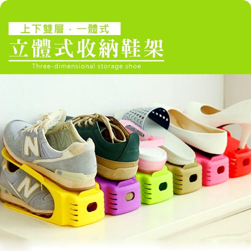 簡易收納鞋架系列 【RA-014】 立體式 鞋櫃 拖鞋 雨鞋 鞋架