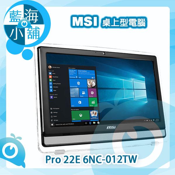 MSI 微星 Pro 22E 6NC-012TW 22型6代i3獨顯Win10 液晶 AIO 桌上型 電腦 防炫光霧面護眼螢幕