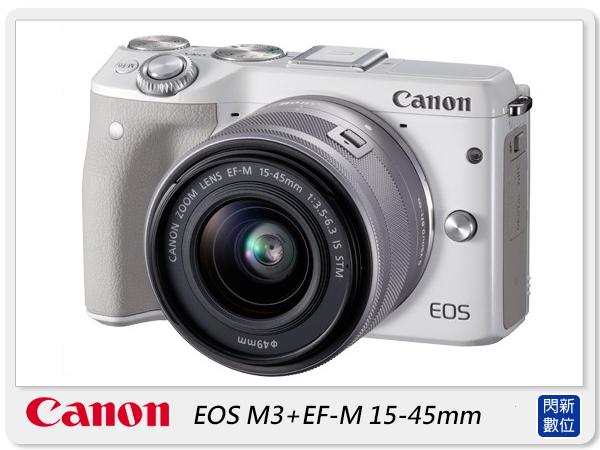 送64G+清潔組+保護貼+登錄送原廠包+1000元禮券~ Canon EOS M3 +18-55mm+22mm 雙鏡組【免運費】(彩虹公司貨)