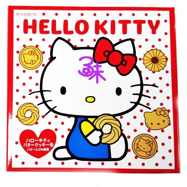 (日本) 北日本 BOURBON Hello kitty 造型奶油餅乾禮盒 1盒338.4公克 特價 330 元 【4901360320004】凱蒂貓餅乾禮盒