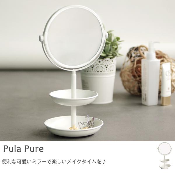 鏡子 化妝鏡 穿衣鏡【I0175】雅緻雙面置物雙盤立鏡 MIT台灣製 完美主義