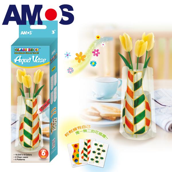 韓國AMOS 透明花瓶DIY玻璃彩繪組(台灣總代理公司貨)