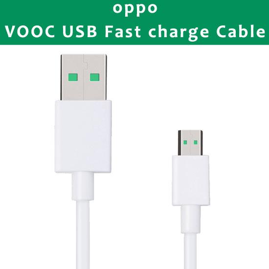【VOOC 閃充線】OPPO Find 7/Find 7a/F1S/N1/N1 mini/N3/R3/R5/R7/R7 Plus/R7S/R9/R9 Plus 原廠閃充傳輸充電線 DL118/快充線-盒裝