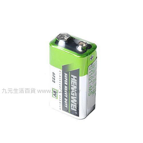 【九元生活百貨】鼎極9V環保超高容量碳鋅電池 電池