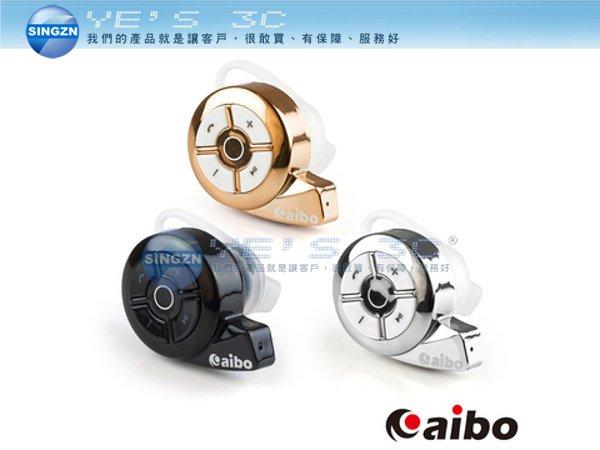 「YEs 3C」aibo 領導者 BT2 蝸牛藍牙耳機麥克風(V4.0)/A2DP/同時支援兩手機 藍芽耳機