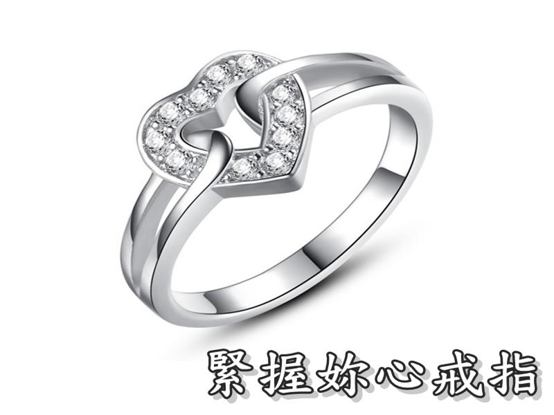 《316小舖》【TC27】(925銀白金戒指-緊握妳心戒指 /頂級鋯石水鑽戒指/925銀尾戒子/新娘戒指/結婚戒指/聖誕節禮物/女主角禮物)