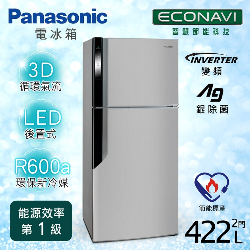 【Panasonic 國際牌】ECONAVI。422L雙門變頻電冰箱/燦銀灰(NR-B426GV)
