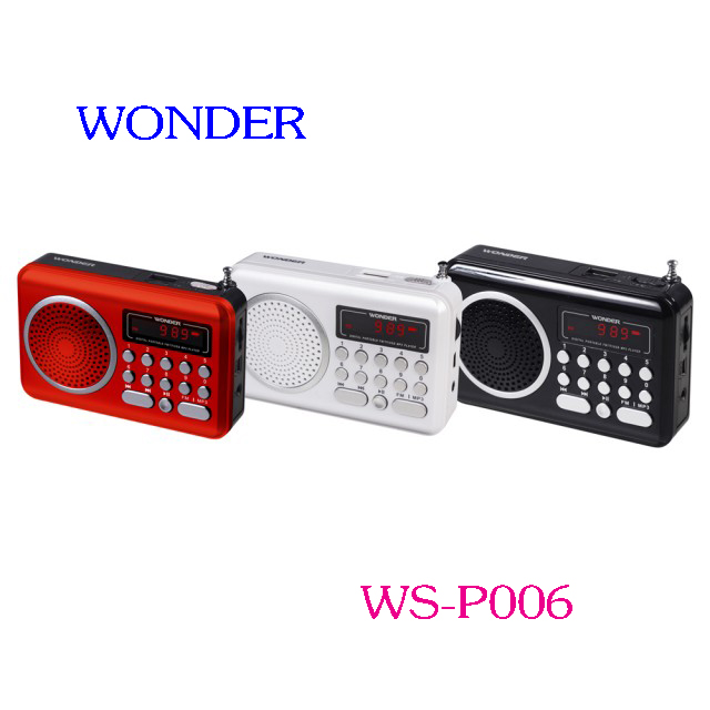 旺德 USB/MP3/FM 隨身音響  WS-P006  (三色可選) ◆可播放MP3音樂及FM收音機 ◆具USB裝置插座及TF Micro記憶卡插座 (最大可支援至32G)