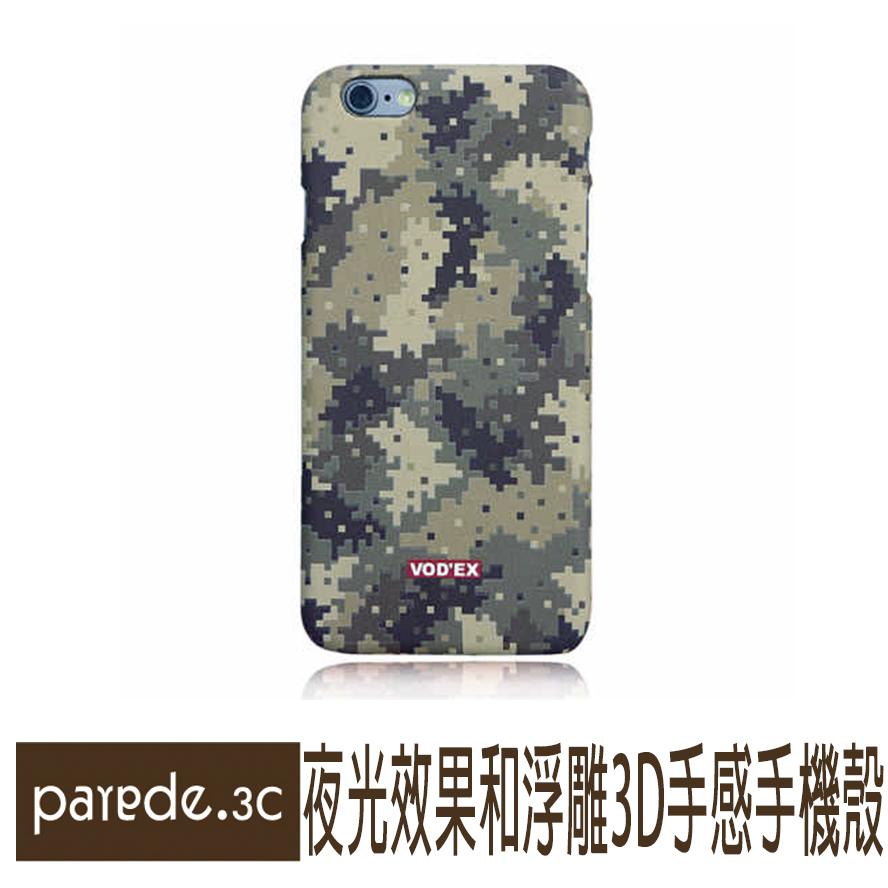 潮流3D浮雕夜光手機殼 28迷彩  動物 磨砂手感 iPhone6/6S 5S SE 6+【Parade.3C派瑞德】