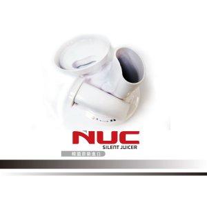 【NUC原汁機配件】容器蓋