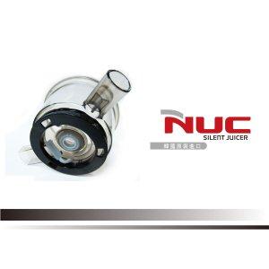 【NUC原汁機配件】原汁提取容器