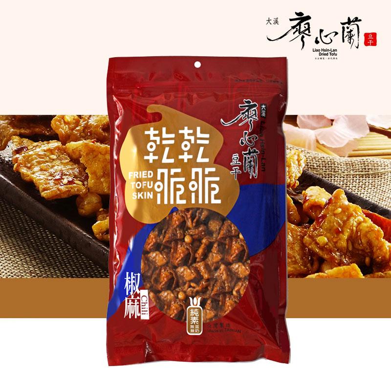 【廖心蘭】乾乾脆脆-椒麻豆干(純素)80g