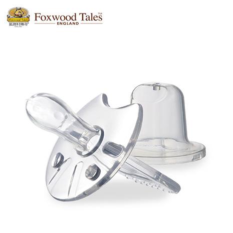 ★ Foxwood Tales ★狐狸村傳奇全矽膠較大嬰兒雙扁型安撫奶嘴