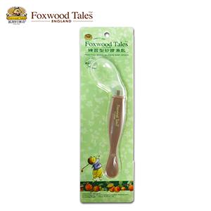 ★ Foxwood Tales ★狐狸村傳奇 練習型矽膠湯匙