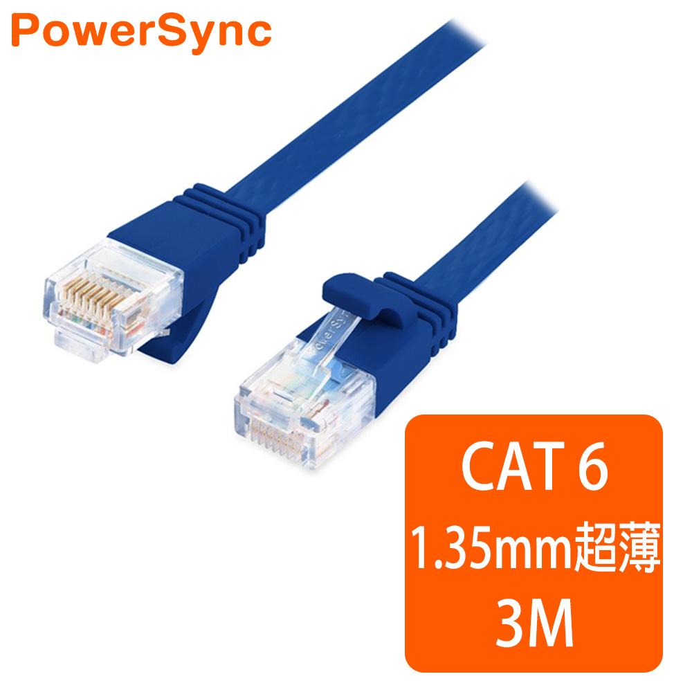 群加 Powersync CAT.6e 1Gbps 好拔插設計 高速網路線 RJ45 LAN Cable【超薄扁平線】藍色 / 3M (C6E03FL)