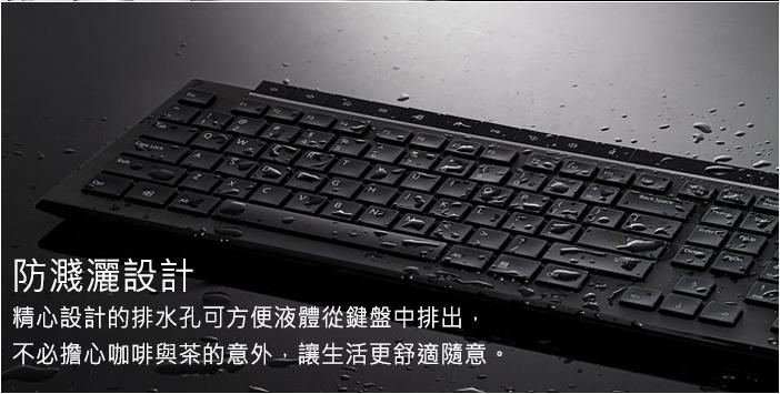 ★綠G能★特價★Rapoo 雷柏8200P-黑 5G無線光學鍵鼠組(全新)