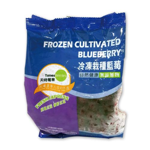 冷凍裁種藍莓